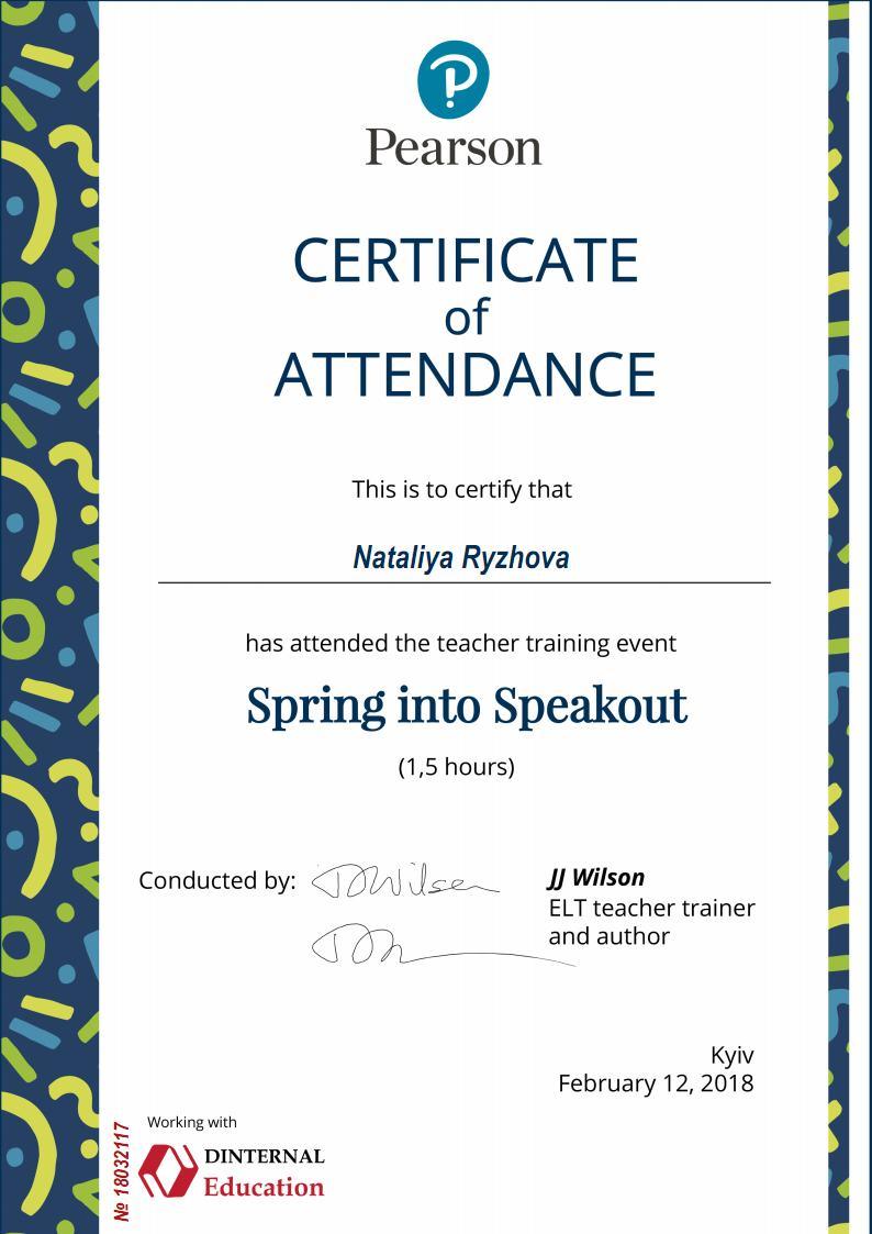 Pearson Teacher Training Event Certificate