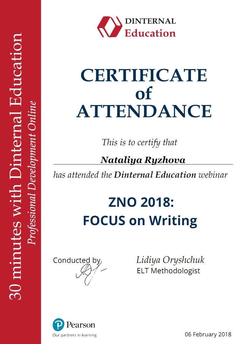 Dinternal Education Teacher Training Event Certificate