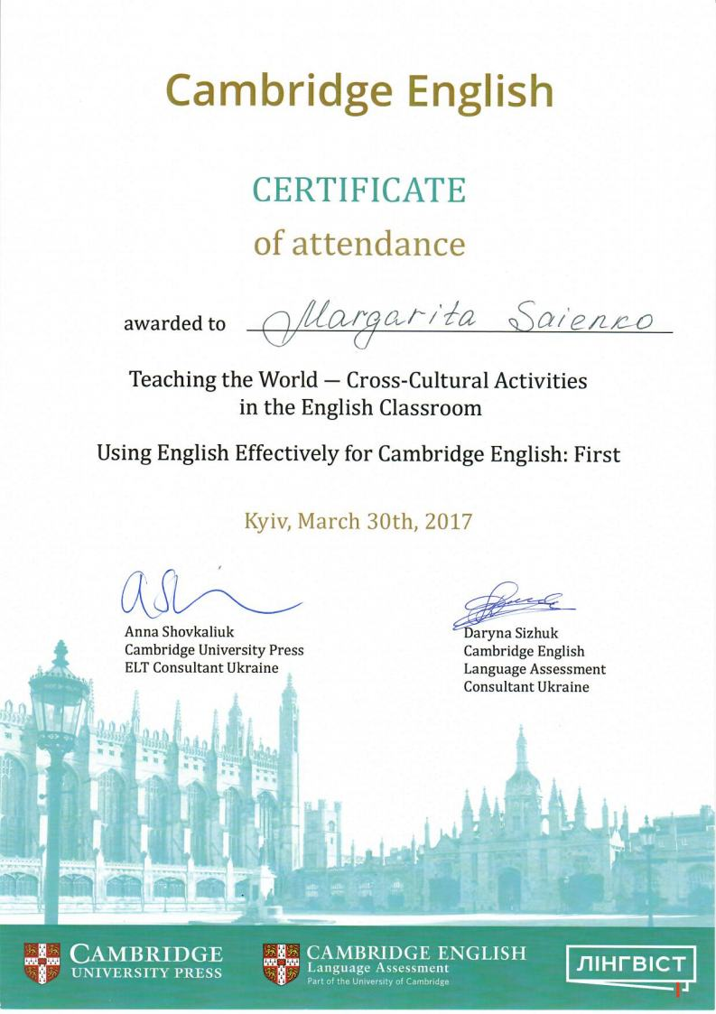 Cambridge English Certificate of Attendance