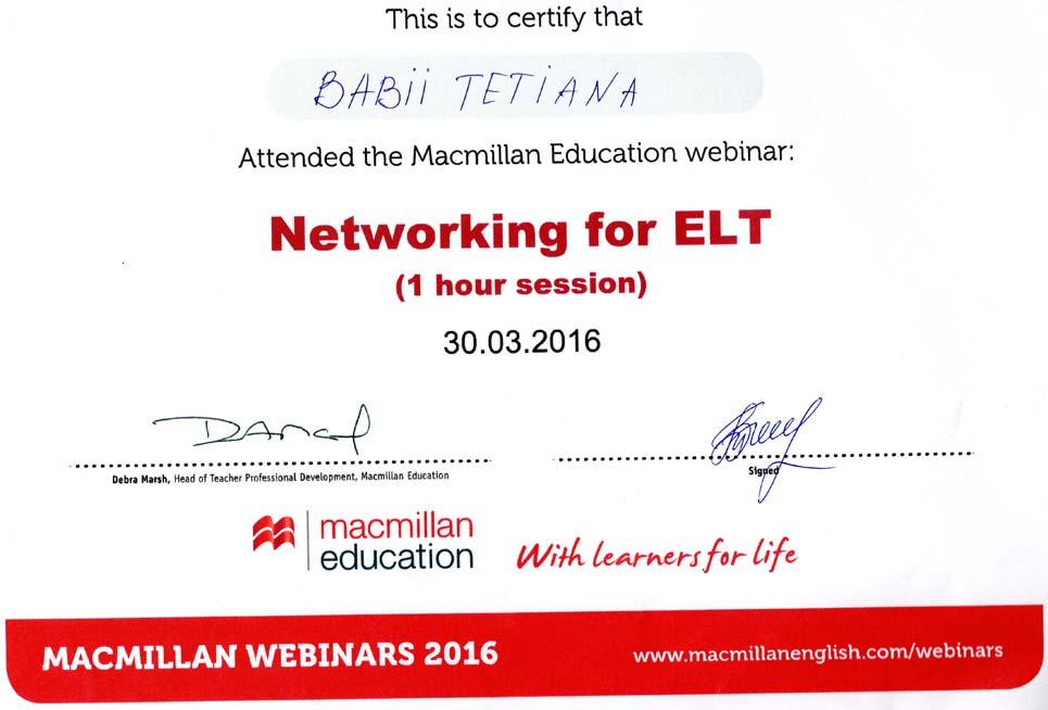 (RU) Macmillan Webinar Certificate