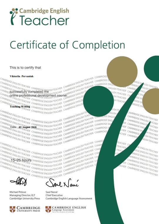 teaching writing certificate pervaniuk