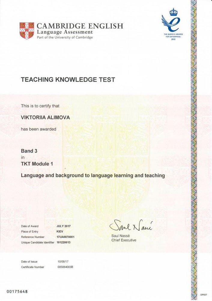 Teaching Knowledge Test (TKT) Module 1