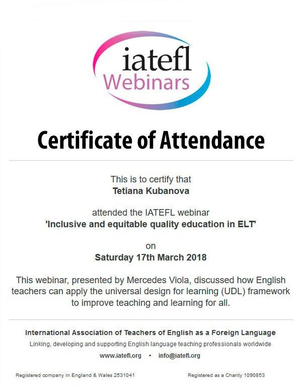 IATEFL Ukraine Conference Certificate