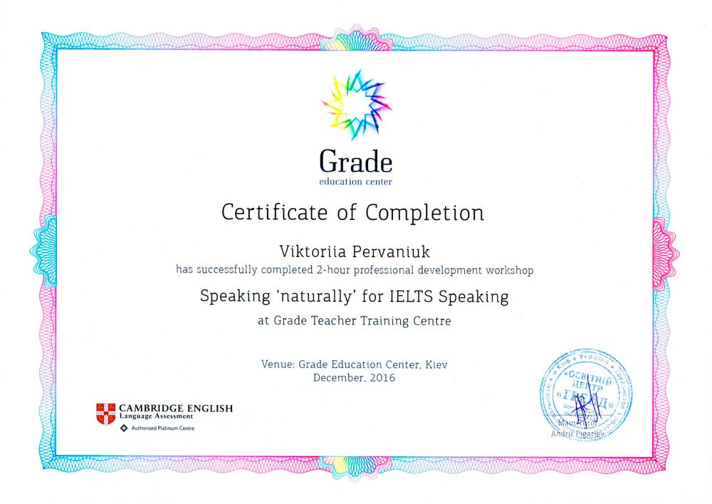 Professional Development Workshop Certificate