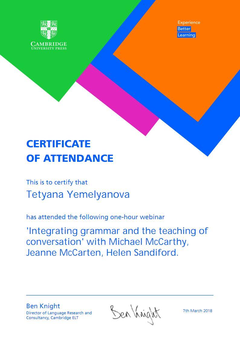 cambridge integrating grammar emelyanova