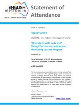 pigarev effective instructions monitoring learner progress