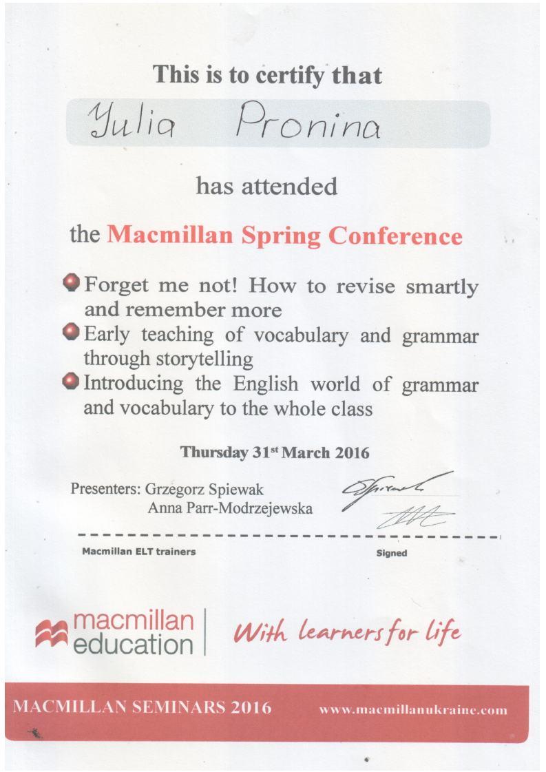 Macmillan Education Seminar Certificate