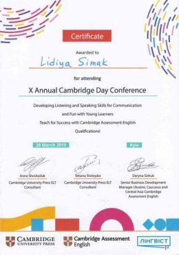 simak x annual cambridge day conference