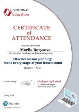 borysova effective lesson planning